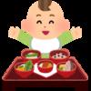 自宅で娘のお食い初めをしました。用意したものやかかった費用を公開!