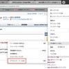 Macを使ってSSL化しているWebサイトのルート証明書をpem形式で保存する方法