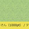 【ツクールMV】アツマールでニコニ広告されたときにそれっぽく表示するバープラグイン(β)(2019/07/24更新)