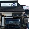 そば処 つる福(山形県東根市)