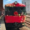 贅を尽くした「花嫁のれん1号」半個室の1号車に乗車、「和と美のおもてなし」列車 、期待しすぎだったかな...