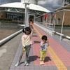愛知県での子連れスポット