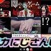 にじさんじ おすすめ切り抜き動画 2020年12月19日
