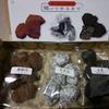 室蘭おすすめのおみやげ~良い意味で石みたいなクッキー~