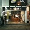 【グルメ】感 (カン) :居酒屋、馬肉料理、中華料理@熊本県熊本市中央区下通☆4.0