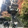 【群馬】県社「榛名神社」の見どころと御朱印