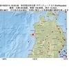 2016年02月14日 19時03分 秋田県沿岸北部でM3.7の地震