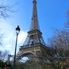 2018年 世界一周旅行 in フランス その1 パリ