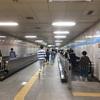 ソウル地下鉄三角地駅6号線から4号線への乗換は長いぞ