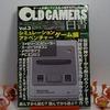 OLD GAMES白書 VOL3 シュミレーション・アドベンチャーゲーム編 ブックオフ 500円
