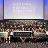 東京に世界中の大学からトップエンジニア37名が集結。BizReach World Hackathon 2019を開催!