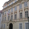 チェコにおける日本の当局の建築    [UA-125732310-1]