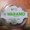 生ワラモ ーとろ生わらび餅 お抹茶ーを食べました。