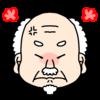 【父の介護日記】サ高住暮らしの父のわがままが止まらず困惑しているという愚痴(入居6ヶ月目)