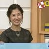 「ニュースチェック11」9月7日(水)放送分の感想