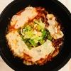 韓国風すきやき「チーズ牛チゲ」