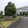 学食巡り 132食目 静岡産業大学 磐田キャンパス