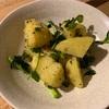 【おうちご飯】ジャガイモとクレソンのサラダ