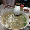 香港地元飯、熟食中心:財記海鮮飯店(觀塘)駿業熟食市場