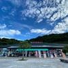 四国旅4日目② 徳島到着から高松駅へ戻る