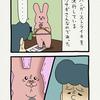 スキウサギ「冷凍ピザ4」