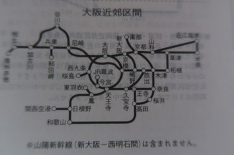 【JR近郊大回り】360円で日帰り家族旅行。大阪近郊では兵庫県内の周回コースが手頃。