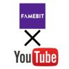 【朗報】YouTubeの収益化に新たな動き