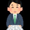 No.32 法定相続情報証明制度が平成29年5月29日からスタート!!