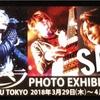 ●プレ金の恵比寿にてお待ちしております!摩天楼オペラ10thANNIVERSARY Photo exhibition