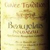 『おすすめヌーヴォーその2★昔ながらの造りとスタイルを再現。凝縮感ある果実味の伝統派ヌーヴォー★2018 Beaujolais Nouveau Cuvee Tradition, Paul Sapin』