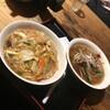 【谷町四丁目駅近く】珉珉 谷四店:お昼に中華丼をいただく・・・ある意味、びっくり@@!
