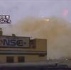 大阪府豊中市利倉1丁目化学工場「NSC」第3工場付近から「黄色い煙が出て異臭発生」場所はどこ?