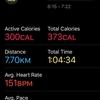 湿度100%マラソンで心肺機能強化!?