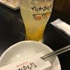 予約必須!新大久保の韓国家庭料理店「でりかおんどる」に行ってきました。