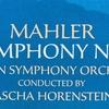 マーラー 交響曲第3番 ホーレンシュタイン&LSO (UNICORN)