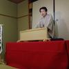 文我・宗助二人会と東梅田落語倶楽部発表会