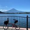 折りたたみ自転車🚲で河口湖〜御殿場