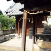 家庭センター・二葉小学校・野見宿禰神社への散策 (5)