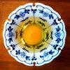 本日の朝食は大好きな卵かけご飯<おうちごはん>
