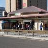 中央総武線「飯田橋駅」のホームが移設されてしまうのか!