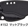 【EVERGREEN】驚異の飛距離「リトルマックス 3/8oz」に新色追加!