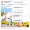 APIを使わずにTwitterとYouTubeの埋め込み処理を行う