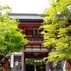 京都 鞍馬寺(義経祭) 9月15日