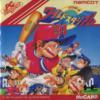 わが青春のPCエンジン(99)「プロ野球ワールドスタジアム'91」
