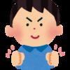 初心者陸マイラー育成日記㉛~スマホで副業&簡単なお小遣い稼ぎ、モッピーで不労所得の仕組みを作る~