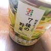 【グルメ】最近インスタントの味噌汁にハマってます(^^)