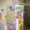[21/07/17]「キッチン ポトス」(名護店)で「ネギ塩 豚肉とキャベツの煮込み丼」(土曜特価30食限定) 300円 #LocalGuide