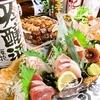 【オススメ5店】明石(兵庫)にある和食が人気のお店