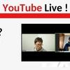 YouTube更新 | 「ドローン話からのサイバーパンク2077。散財もゲームもコミュニケーションた゛゛゛」とっとーと?#27
