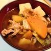 あったま~る【1食44円】八丁味噌de豚汁の作り方~前田さん家のスウィートポーク~